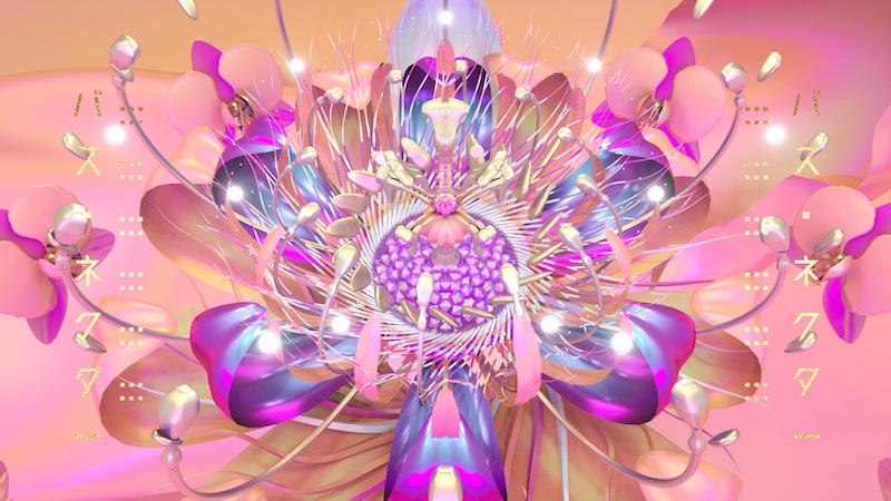 Acid House - Totem