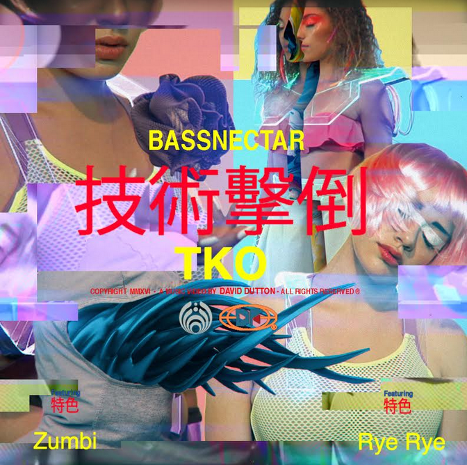 Bassnectar - TKO Official Video - Directed by David Dutton